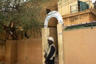 Prison Civile Niamey